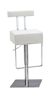 White Modern Leather Stool